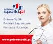 Gotowe Spółki z o.o. z VAT EU, Wirtualne Biuro 603557777